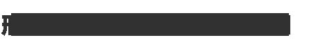 亚搏视频软件_亚搏视频直播|首頁(欢迎您)