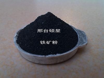 固井专用铁矿粉系列
